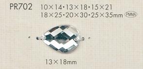 PR702 ダイヤカット ドロップ型 ボタン 大阪プラスチック工業(DAIYA BUTTON)/オークラ商事 - ApparelX アパレル資材卸通販