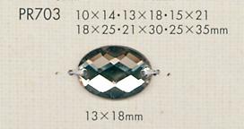 PR703 ダイヤカット ボタン 大阪プラスチック工業(DAIYA BUTTON)/オークラ商事 - ApparelX アパレル資材卸通販