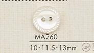 MA260 DAIYA BUTTONS 貝調ポリエステルボタン 大阪プラスチック工業(DAIYA BUTTON)/オークラ商事 - ApparelX アパレル資材卸通販