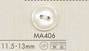MA406 DAIYA BUTTONS 貝調ポリエステルボタン 大阪プラスチック工業(DAIYA BUTTON)/オークラ商事 - ApparelX アパレル資材卸通販