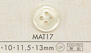MAT17 DAIYA BUTTONS 貝調ポリエステルボタン 大阪プラスチック工業(DAIYA BUTTON)/オークラ商事 - ApparelX アパレル資材卸通販