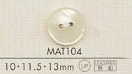 MAT104 DAIYA BUTTONS 貝調ポリエステルボタン 大阪プラスチック工業(DAIYA BUTTON)/オークラ商事 - ApparelX アパレル資材卸通販