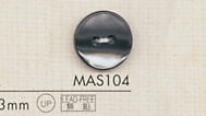 MAS104 DAIYA BUTTONS 貝調ポリエステルボタン 大阪プラスチック工業(DAIYA BUTTON)/オークラ商事 - ApparelX アパレル資材卸通販
