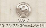 SLG17 DAIYA BUTTONS 貝調ポリエステルボタン 大阪プラスチック工業(DAIYA BUTTON)/オークラ商事 - ApparelX アパレル資材卸通販