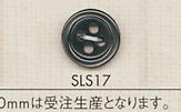 SLS17 DAIYA BUTTONS 貝調ポリエステルボタン 大阪プラスチック工業(DAIYA BUTTON)/オークラ商事 - ApparelX アパレル資材卸通販