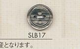 SLB17 DAIYA BUTTONS 貝調ポリエステルボタン 大阪プラスチック工業(DAIYA BUTTON)/オークラ商事 - ApparelX アパレル資材卸通販