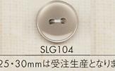 SLG104 DAIYA BUTTONS 貝調ポリエステルボタン 大阪プラスチック工業(DAIYA BUTTON)/オークラ商事 - ApparelX アパレル資材卸通販