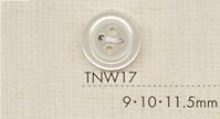 TNW17 DAIYA BUTTONS 耐熱貝調ポリエステルボタン 大阪プラスチック工業(DAIYA BUTTON)/オークラ商事 - ApparelX アパレル資材卸通販