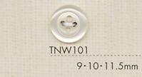 TNW101 DAIYA BUTTONS 耐熱貝調ポリエステルボタン 大阪プラスチック工業(DAIYA BUTTON)/オークラ商事 - ApparelX アパレル資材卸通販