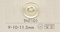 TNT101 DAIYA BUTTONS 耐熱貝調ポリエステルボタン 大阪プラスチック工業(DAIYA BUTTON)/オークラ商事 - ApparelX アパレル資材卸通販