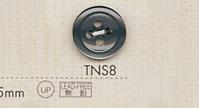 TNS8 DAIYA BUTTONS 耐熱貝調ポリエステルボタン 大阪プラスチック工業(DAIYA BUTTON)/オークラ商事 - ApparelX アパレル資材卸通販
