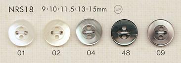 NRS18 DAIYA BUTTONS 貝調ポリエステルボタン 大阪プラスチック工業(DAIYA BUTTON)/オークラ商事 - ApparelX アパレル資材卸通販