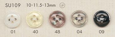 SU109 DAIYA BUTTONS 貝調ポリエステルボタン 大阪プラスチック工業(DAIYA BUTTON)/オークラ商事 - ApparelX アパレル資材卸通販
