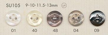 SU105 DAIYA BUTTONS 貝調ポリエステルボタン 大阪プラスチック工業(DAIYA BUTTON)/オークラ商事 - ApparelX アパレル資材卸通販