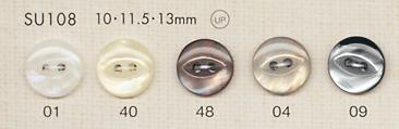 SU108 DAIYA BUTTONS 貝調ポリエステルボタン 大阪プラスチック工業(DAIYA BUTTON)/オークラ商事 - ApparelX アパレル資材卸通販