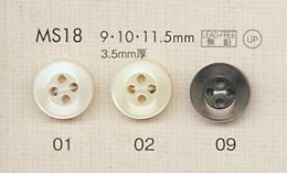 MS18 DAIYA BUTTONS 貝調ポリエステルボタン 大阪プラスチック工業(DAIYA BUTTON)/オークラ商事 - ApparelX アパレル資材卸通販