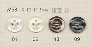 MS8 DAIYA BUTTONS 貝調ポリエステルボタン 大阪プラスチック工業(DAIYA BUTTON)/オークラ商事 - ApparelX アパレル資材卸通販