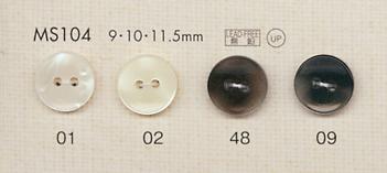 MS104 DAIYA BUTTONS 貝調ポリエステルボタン 大阪プラスチック工業(DAIYA BUTTON)/オークラ商事 - ApparelX アパレル資材卸通販