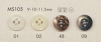 MS105 DAIYA BUTTONS 貝調ポリエステルボタン 大阪プラスチック工業(DAIYA BUTTON)/オークラ商事 - ApparelX アパレル資材卸通販