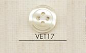 VET17 DAIYA BUTTONS 貝調ポリエステルボタン 大阪プラスチック工業(DAIYA BUTTON)/オークラ商事 - ApparelX アパレル資材卸通販