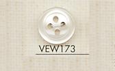 VEW173 DAIYA BUTTONS 貝調ポリエステルボタン 大阪プラスチック工業(DAIYA BUTTON)/オークラ商事 - ApparelX アパレル資材卸通販