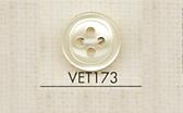 VET173 DAIYA BUTTONS 貝調ポリエステルボタン 大阪プラスチック工業(DAIYA BUTTON)/オークラ商事 - ApparelX アパレル資材卸通販