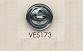 VES173 DAIYA BUTTONS 貝調ポリエステルボタン 大阪プラスチック工業(DAIYA BUTTON)/オークラ商事 - ApparelX アパレル資材卸通販