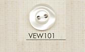 VEW101 DAIYA BUTTONS 貝調ポリエステルボタン 大阪プラスチック工業(DAIYA BUTTON)/オークラ商事 - ApparelX アパレル資材卸通販