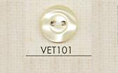 VET101 DAIYA BUTTONS 貝調ポリエステルボタン 大阪プラスチック工業(DAIYA BUTTON)/オークラ商事 - ApparelX アパレル資材卸通販