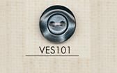 VES101 DAIYA BUTTONS 貝調ポリエステルボタン 大阪プラスチック工業(DAIYA BUTTON)/オークラ商事 - ApparelX アパレル資材卸通販