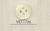 VET17M DAIYA BUTTONS 貝調ポリエステルボタン 大阪プラスチック工業(DAIYA BUTTON)/オークラ商事 - ApparelX アパレル資材卸通販