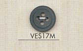 VES17M DAIYA BUTTONS 貝調ポリエステルボタン 大阪プラスチック工業(DAIYA BUTTON)/オークラ商事 - ApparelX アパレル資材卸通販