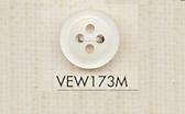 VEW173M DAIYA BUTTONS 貝調ポリエステルボタン 大阪プラスチック工業(DAIYA BUTTON)/オークラ商事 - ApparelX アパレル資材卸通販