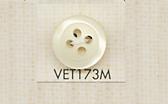 VET173M DAIYA BUTTONS 貝調ポリエステルボタン 大阪プラスチック工業(DAIYA BUTTON)/オークラ商事 - ApparelX アパレル資材卸通販
