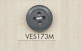 VES173M DAIYA BUTTONS 貝調ポリエステルボタン 大阪プラスチック工業(DAIYA BUTTON)/オークラ商事 - ApparelX アパレル資材卸通販