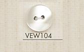 VEW104 DAIYA BUTTONS 貝調ポリエステルボタン 大阪プラスチック工業(DAIYA BUTTON)/オークラ商事 - ApparelX アパレル資材卸通販
