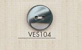 VES104 DAIYA BUTTONS 貝調ポリエステルボタン 大阪プラスチック工業(DAIYA BUTTON)/オークラ商事 - ApparelX アパレル資材卸通販