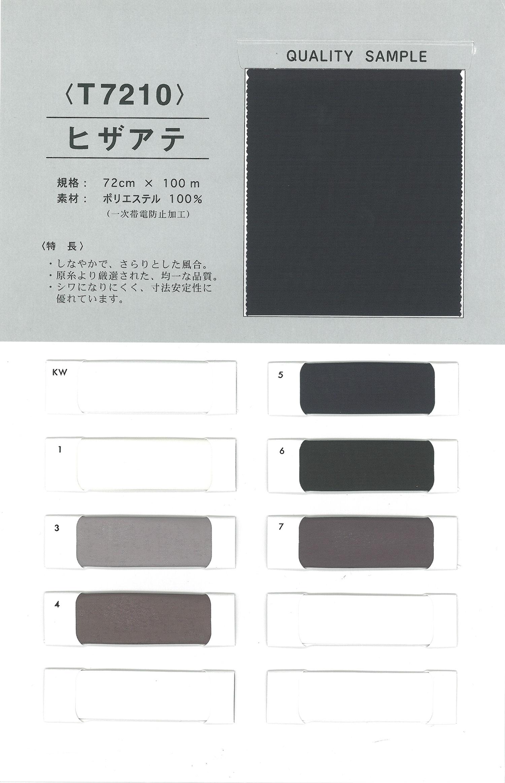 T7210 膝アテ[裏地] ニシヤマ/オークラ商事 - ApparelX アパレル資材卸通販
