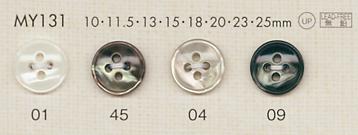 MY131 DAIYA BUTTONS 貝調ポリエステルボタン 大阪プラスチック工業(DAIYA BUTTON)/オークラ商事 - ApparelX アパレル資材卸通販