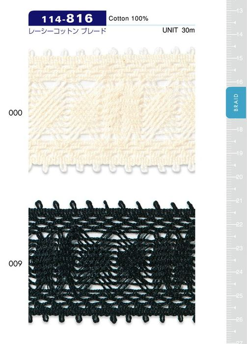 114-816 DARIN レーシーコットン ブレード[リボン・テープ・コード] DARIN(ダリン)/オークラ商事 - ApparelX アパレル資材卸通販