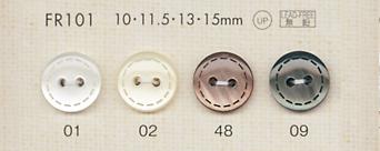 FR101 DAIYA BUTTONS 貝調ポリエステルボタン 大阪プラスチック工業(DAIYA BUTTON)/オークラ商事 - ApparelX アパレル資材卸通販