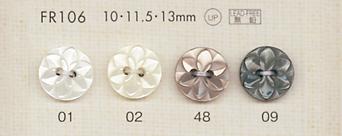 FR106 DAIYA BUTTONS 貝調ポリエステルボタン(花模様) 大阪プラスチック工業(DAIYA BUTTON)/オークラ商事 - ApparelX アパレル資材卸通販