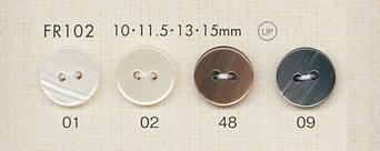 FR102 DAIYA BUTTONS 貝調ポリエステルボタン 大阪プラスチック工業(DAIYA BUTTON)/オークラ商事 - ApparelX アパレル資材卸通販