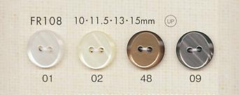 FR108 DAIYA BUTTONS 貝調ポリエステルボタン 大阪プラスチック工業(DAIYA BUTTON)/オークラ商事 - ApparelX アパレル資材卸通販