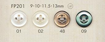 FP201 DAIYA BUTTONS 貝調ポリエステルボタン 大阪プラスチック工業(DAIYA BUTTON)/オークラ商事 - ApparelX アパレル資材卸通販