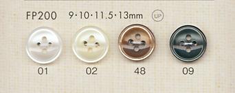 FP200 DAIYA BUTTONS 貝調ポリエステルボタン 大阪プラスチック工業(DAIYA BUTTON)/オークラ商事 - ApparelX アパレル資材卸通販