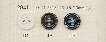 2041 DAIYA BUTTONS 貝調ポリエステルボタン 大阪プラスチック工業(DAIYA BUTTON)/オークラ商事 - ApparelX アパレル資材卸通販