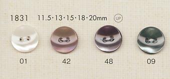 1831 DAIYA BUTTONS 貝調ポリエステルボタン 大阪プラスチック工業(DAIYA BUTTON)/オークラ商事 - ApparelX アパレル資材卸通販
