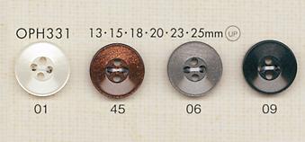 OPH331 DAIYA BUTTONS 貝調ポリエステルボタン 大阪プラスチック工業(DAIYA BUTTON)/オークラ商事 - ApparelX アパレル資材卸通販