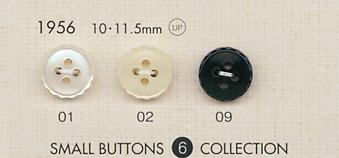1956 DAIYA BUTTONS 貝調ポリエステルボタン 大阪プラスチック工業(DAIYA BUTTON)/オークラ商事 - ApparelX アパレル資材卸通販